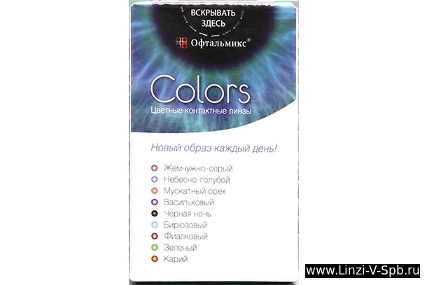 oftalmiks_colors